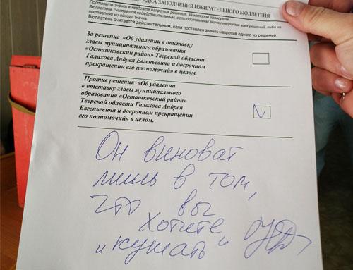 http://seliger-news.ru/wp-content/uploads/2013/05/бумажка.jpg